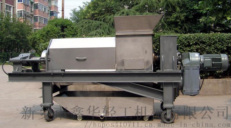 10t/h不锈钢双螺旋压榨机 生姜压榨机报价