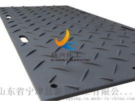 山東新兴HDPE轻质铺路板的应用实例