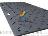 山東新興HDPE輕質鋪路板的應用實例