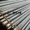 高频焊翅片管 钢制无缝翅片管型号