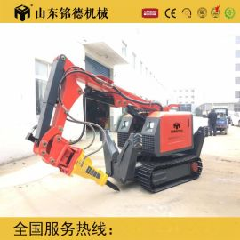 遥控拆除机器人履带式破拆机器人