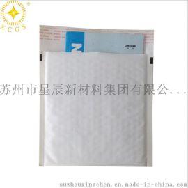 厂家直销防震防摔防水牛皮纸复合气泡信封包装袋