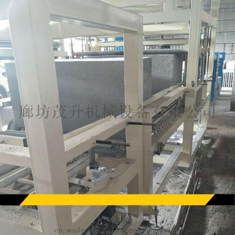 廠家直銷水泥基勻質保溫板生產線設備