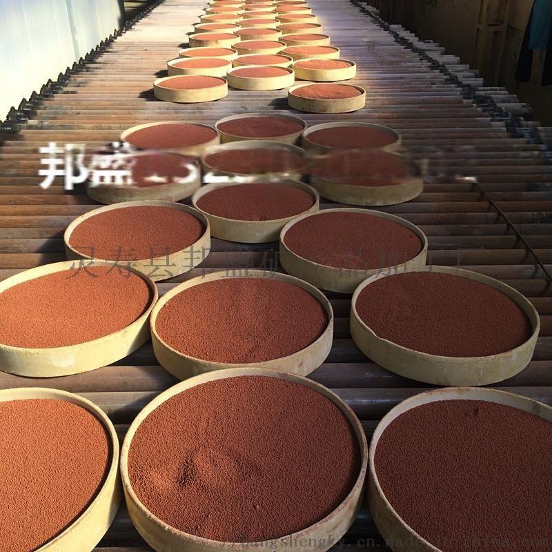 供应水处理麦饭石球 坐垫枕头填充白红灰黑色陶瓷球