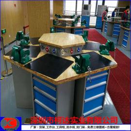 批发定制重型六人六角钳工台多功能组合六边台复合台面