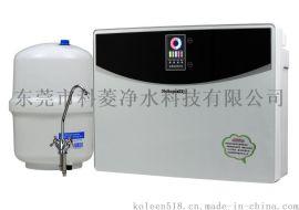双出水RO反渗透家用直饮纯水机厨房过滤净水器
