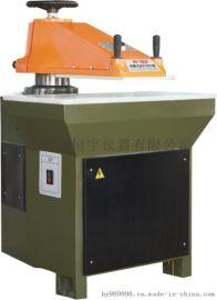 HY-783Y液压式试片切片机