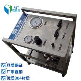 模具厂试压泵 胶管压力实验台 液体增压泵