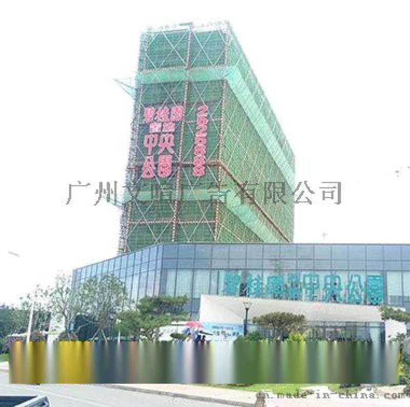广州公司前台水晶字制作