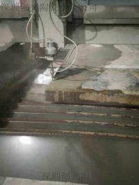 深圳宝安 光明 铁板切割厚钢板切割加工