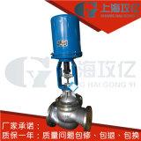 ZDLJP电动单座电动套筒调节阀ZDJP-16B-DN50直行程电动调节阀