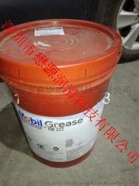承德美孚润滑脂力富Mobilith SHC007 SHC220 SHC100合成高温脂