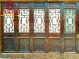 宜宾仿古门窗 实木门窗定制厂家