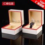 厂家直销翻盖胶坯手表盒子 高档PU皮革定制手表盒