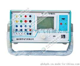 三相微机继电保护测试仪厂家_三相继电保护测试仪