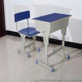 桌面升降学校小学生课桌椅儿童学习桌