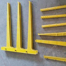 玻璃钢电缆支架 预埋式电缆沟支架
