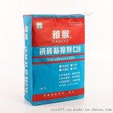 彩印PP阀口纸塑复合袋 化工编织袋 腻子粉包装袋