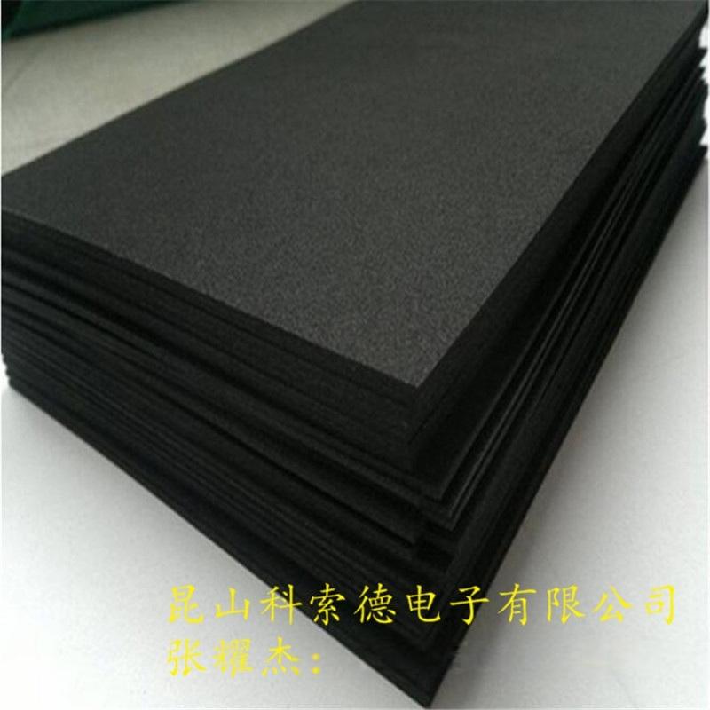 上海SBR泡棉材料、高回弹SBR泡棉胶垫、
