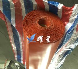 耐老化硅橡膠布、環保硅膠布、通風硅橡膠布