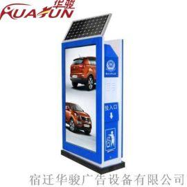 太阳能多功能广告垃圾箱,镀锌板烤漆广告垃圾箱制作