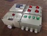 油罐區防爆檢修配電箱