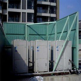 上海办公楼顶降躁声屏障 机械隔音声屏障 吸音隔音墙
