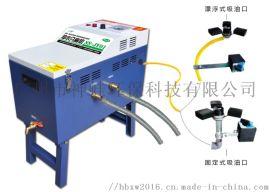 低功率高效切削液油水分离净化机