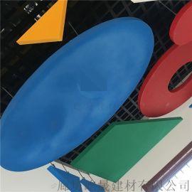 厂家现货直销玻纤吸音板吊片 蓝色白色拼接吸音体