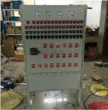 4KW電動機防爆變頻磁力開關控制箱