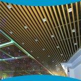 U槽型铝条天花吊顶 木纹吊顶铝方通天花 广东铝扣板
