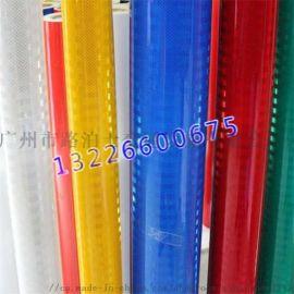 反光膜标志牌膜厂家生产5CM标准3M工程级  级膜反光贴反光纸