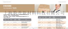 汉高封箱热熔胶 SUPRA 181 165