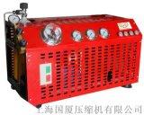 350公斤壓力空壓機__潛水空壓機
