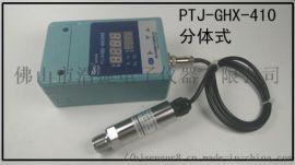 蒸汽管道高温压力显控一体控制器
