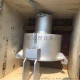 回流水泵(好氧至厌氧池)