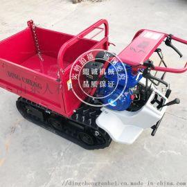 霸气好用小型农用自卸翻斗车 履带式运输车