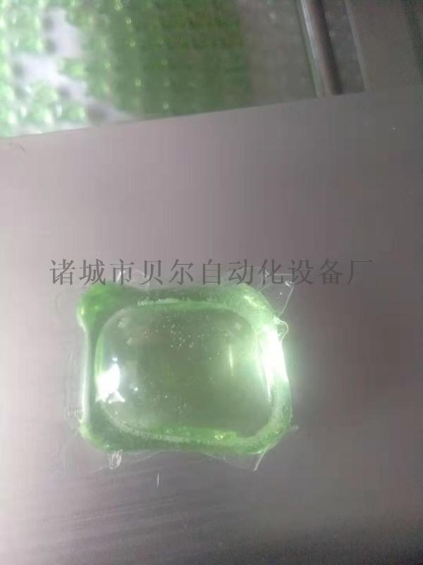 滚筒式洗衣凝珠包装生产线 产量高 包装效果好