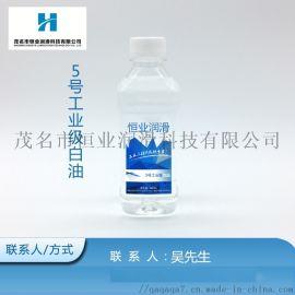 5號工業級白油的作用