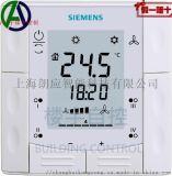 西门子中央空调液晶温控器控制面板开关RDF510
