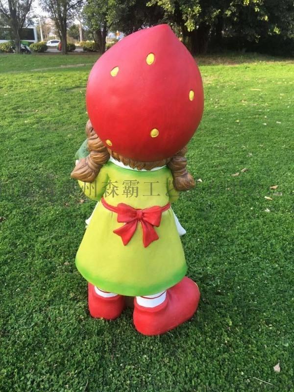 十堰卡通人物草莓小孩批发 宜昌园林雕塑花园摆件厂家