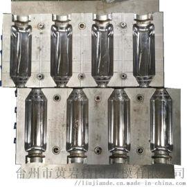 矿泉水瓶模具 一出四一出六吹瓶模具