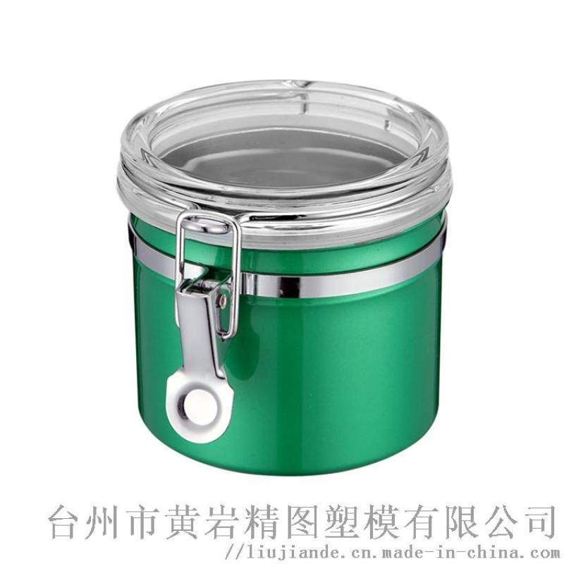 新型干果不锈钢密封罐 真空密封罐