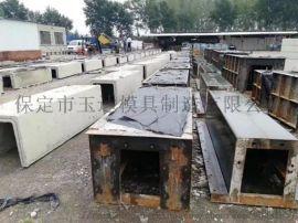 专业生产流水槽模具,水泥急流槽模具