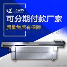沧州3D玻璃瓷砖5d背景墙打印机