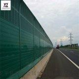 桥梁路基声屏障隔音系数,广州桥梁路基声屏障隔音厂家