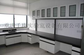 生物实验室操作台 化验操作台 化学仪器台