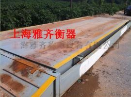扬州地磅-汽车衡厂家