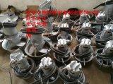 南京中德QJB0.37/6-220/3-980/S不鏽鋼潛水攪拌機