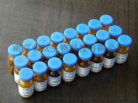 原花青素B2,实验室用标品